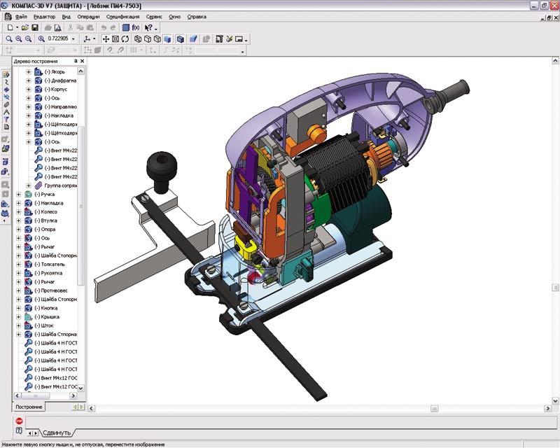 Кряк для Компас-3d V16 - картинка 4