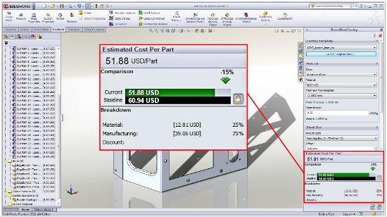 SolidWorks Premium 2012   Cadalyst